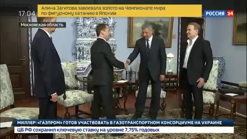 Медведчук нарисовал Медведеву безрадостную картину