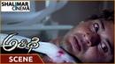 Athidhi Telugu Movie || Mahesh Babu Hospital Scene || Mahesh Babu, Amrita Rao