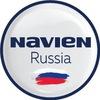 Navien Rus