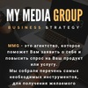 My Media Group l Business Strategy