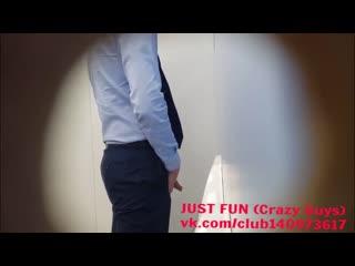 Spy pissing united kingdom piss член хуй ссыт penis cock pee public toilet uncut