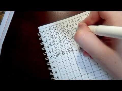 Иероглифы по Хироко 15-28 прописи
