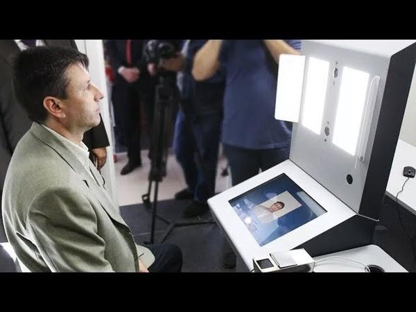 Как узнать сдали Вы биометрию или нет. Лопатин Евгений Борисович (Никадент).