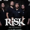 "11.04 RISK - презентация EP ""УЗУРПАТОР"""