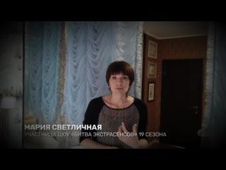 Кастинг: «Битва экстрасенсов» - Приходи на 20 сезон легендарного проекта