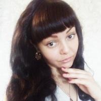 Эльмира Акмалова