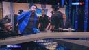 Срочно! Вышинский отказаться от ОБМЕНА, Зеленский ссорится с чиновниками! Последние новости дня