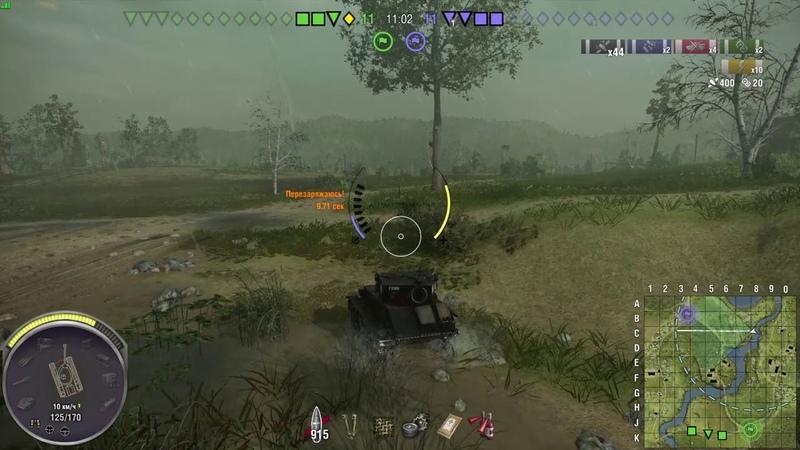 World of Tanks PS4 Steadfast Light Mk. VIC лей, не жалей!