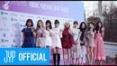 TWICE TV 8th Gaonchart Music Awards