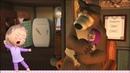 Маша и медведь ложаться спать новое видео H2O Kids игра сборник мультик