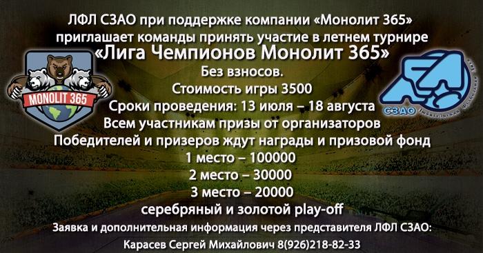 https://pp.userapi.com/c855324/v855324132/73969/1_iZq4MgMiQ.jpg