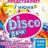 «Disco Дача» в «Максимилианс» Новосибирск
