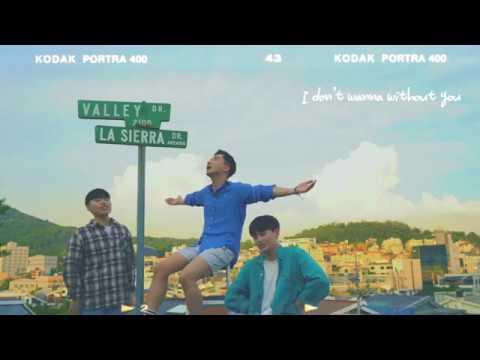 파란섬(Blue Island)(feat.1ho,Chan) - 공기남 [Live Clip 1]