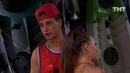 Дом-2: Сахнов расплакался, ему обидно, что Таня отдаляется от него