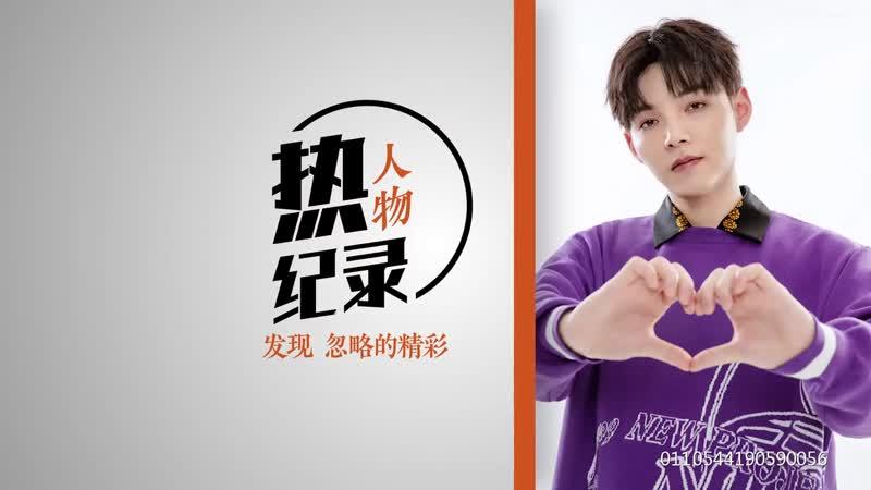 [Zhu Xingjie] Сайт iQiYi 190517