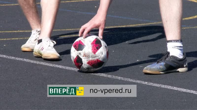 Любительские команды горокруга приняли участие в«Фестивале дворового футбола»