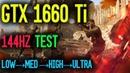 GTX 1660 Ti Battlefield 5 144Hz Test | Low - Medium - High - Ultra | 1080P