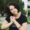 Yulia Pryakhina