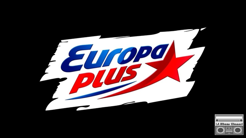 VA - EuroHit 2000-2001. Лучшее [Unofficial]