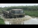 Тестируем Газ 66 в болоте Трактор Беларус не смог Выташить