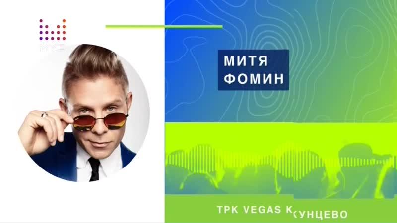 Партийная зона на МУЗ ТВ 24 03 2019