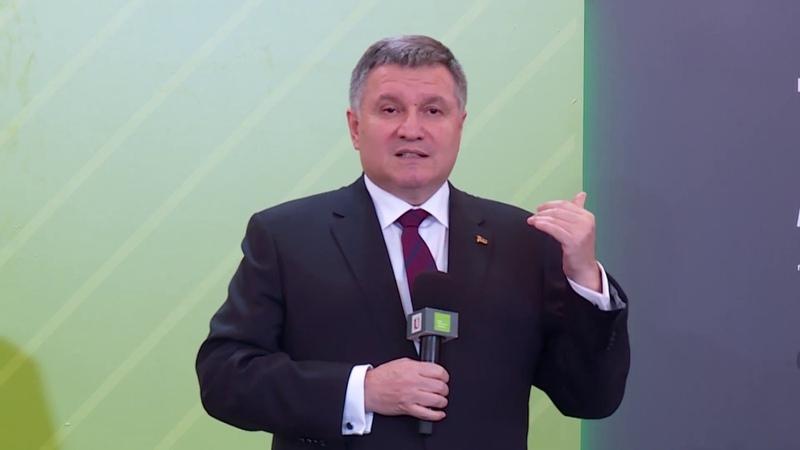 Виступ Арсена Авакова під час Київського безпекового форуму