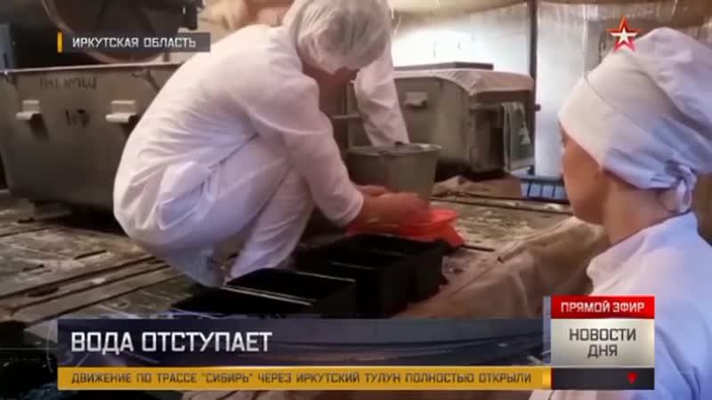 Военные приступили к выпечке хлеба на передвижном хлебозаводе в иркутском Тулуне