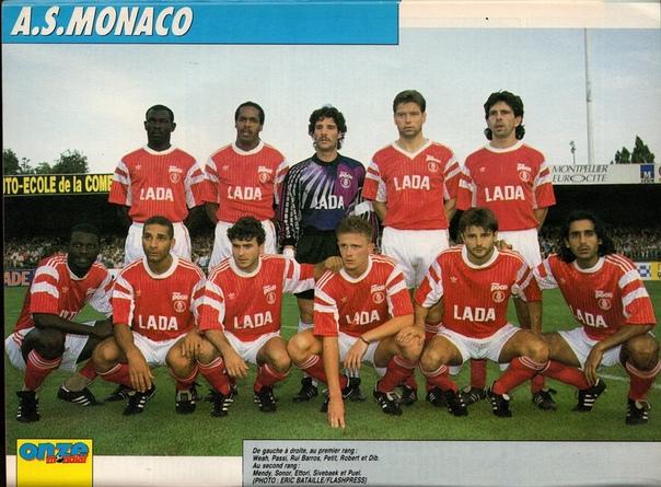 КАК «АВТОВАЗ» СПОНСИРОВАЛ «МОНАКО»... 30 лет назад монегаски вынесли всех в чемпионате Франции и спустя шесть лет вернули национальное «золото» на Лазурный берег. Перед сезоном 1988/89