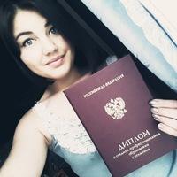 Rianna Vaseeva
