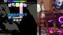 펌프 잇 업 20주년, XX, Banya - Mission Possible, S19