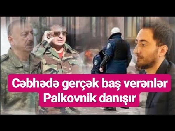 Azərbaycan ordusu niyə hər dəfə şəhid verir? - TƏFƏRRÜATLAR
