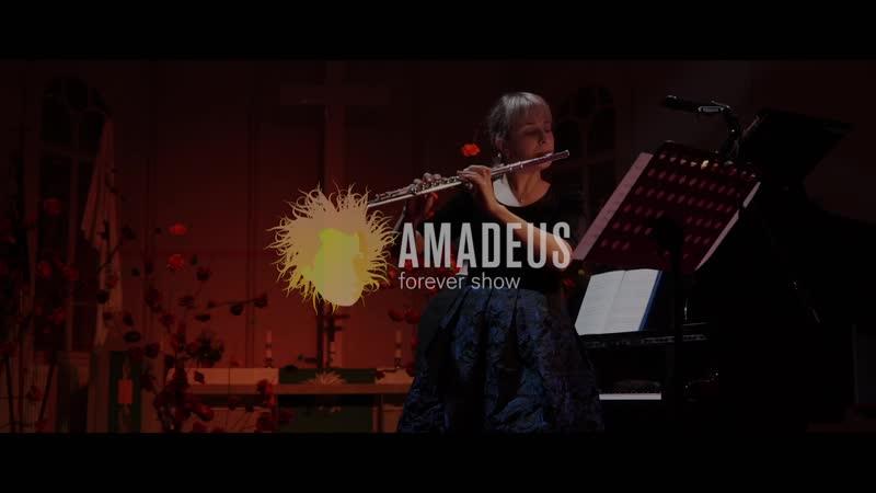 «Музыка Среди Цветов» - 17 мая в Яани Кирик