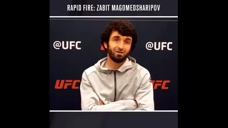 Забит для UFC Russia