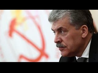 Павел Грудинин получит депутатский мандат #КПРФ Жореса Алферова.