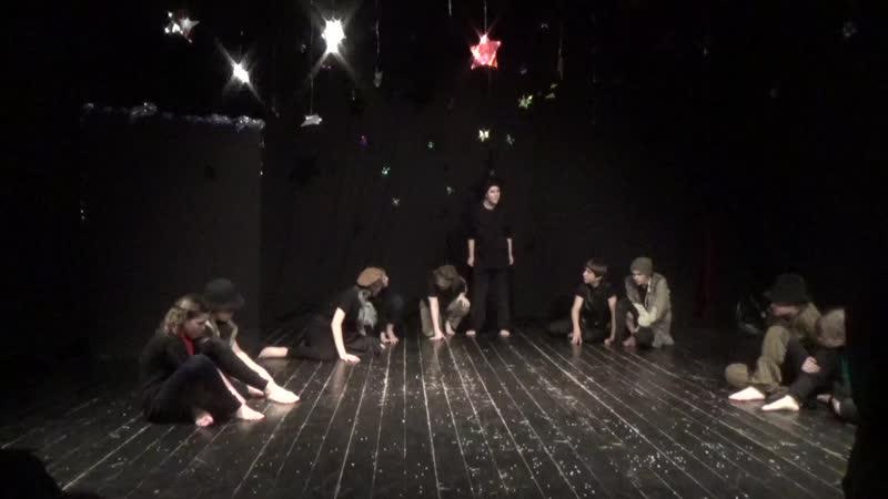 Собаки Театральная студия Экспромт