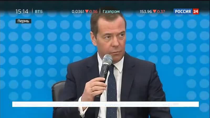 Медведев регулятивная гильотина начнет работать на бизнес с 2021 года