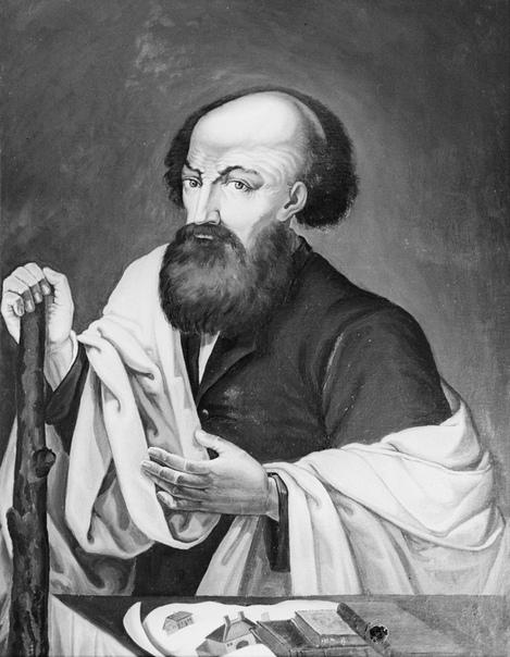 КОЛДУН ДЕМИД ИЗ ГНЕЗДА ПЕТРОВА Никита Демидович Антюфеев (или Антуфьев) (1656-1725), русский промышленник и предприниматель, основатель славной династии Демидовых, родился и провел первую