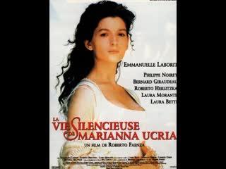 Марианна укрия _ marianna ucrìa (1997)