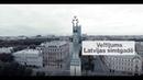 Veltījums Latvijas simtgadē