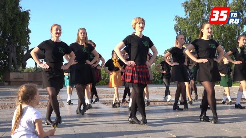 Танцевальный флэшмоб по ирландскому и шотландскому танцу прошёл в центре Вологды
