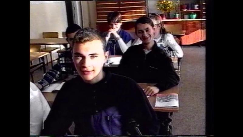 Мегион Высокий школа №7 1999