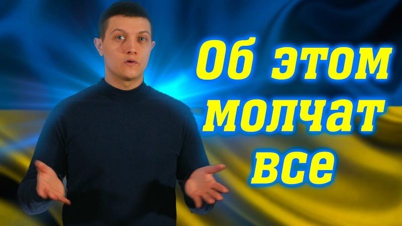 ВЫБОРЫ спектакль! Вот КТО реально правит Украиной!