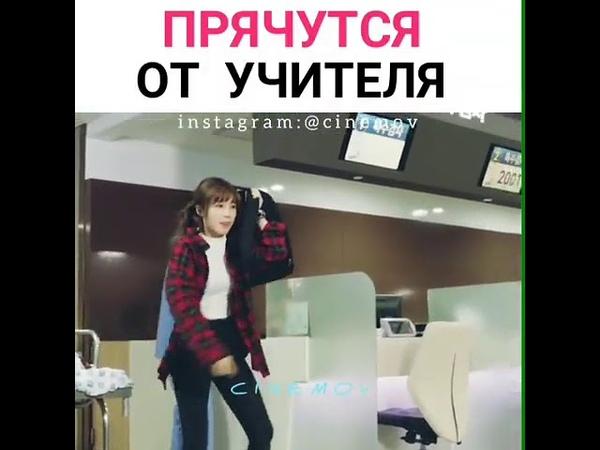 Клип к Дораме Давай дерзай