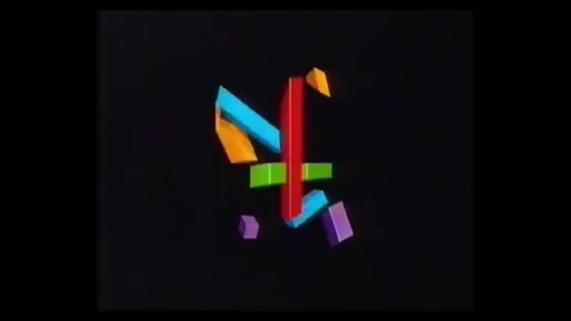 Анонс, реклама, программа передач и конец эфира (Channel 4 [Великобритания], 17.05.1986)