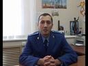 Выступление старшего помощника прокурора Иванова АС из прогр 24 05 19 dvx 511