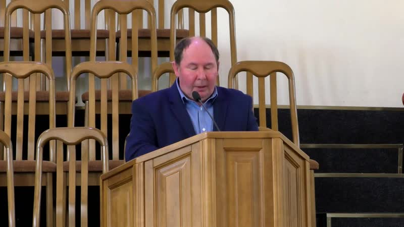 Проповедь (Откр.4.1 - 10) - пресвитер Анатолий Иванов