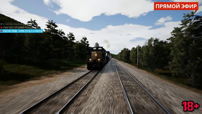 Прямой эфир Train Sim World CSX Heavy Haul TSW