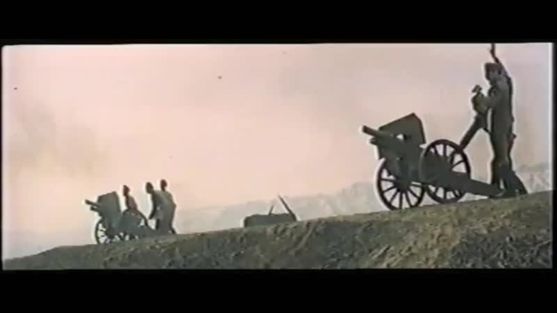 Оборона Кушки в 1918 г.