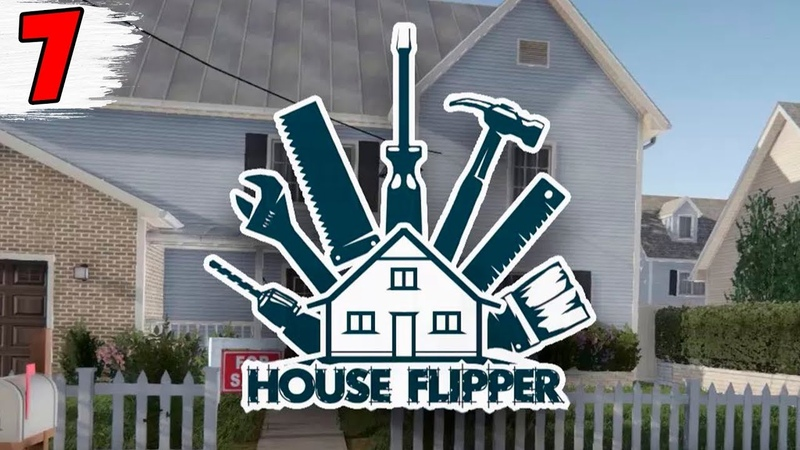 БУНКЕР ДЛЯ ТЁЩИ House Flipper 7