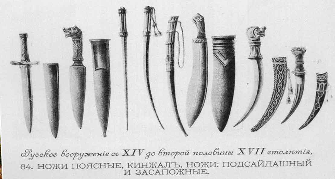 Засапожные ножи